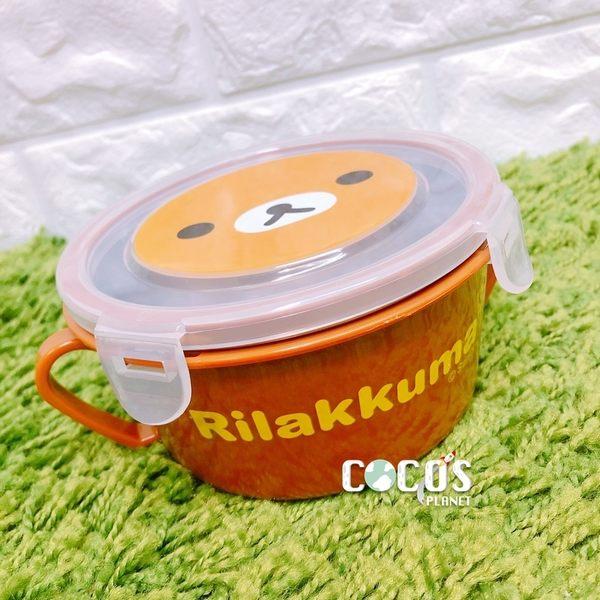 正版 拉拉熊 不鏽鋼 不銹鋼 隔熱碗 環保碗 兒童碗 保鮮盒 不鏽鋼雙耳隔熱餐碗 COCOS SN110