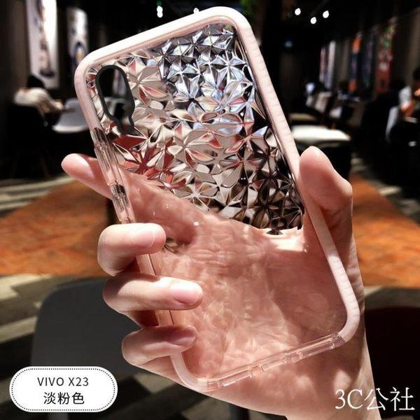 vivox23 vivoX21手機殼x20防摔x23軟硅膠套幻彩版女款網紅x9s透明保護殼