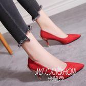 尖頭單鞋百搭氣質士絨面淺口單鞋性感細跟高跟鞋