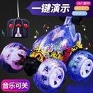 特技翻斗車可充電遙控汽車電動兒童玩具車賽車遙控車玩具小孩男孩