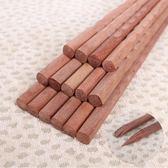 10雙高檔木頭筷子套裝家用家庭裝可愛實木十雙裝木筷子