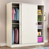衣櫃簡約現代經濟型組裝實木板式衣櫥移門簡易櫃子臥室衣櫃推拉門『夢娜麗莎精品館』igo