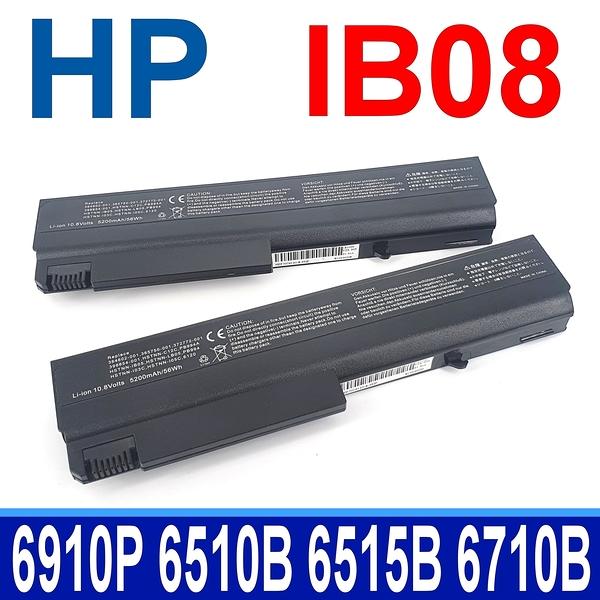 HP 惠普 IB08 電池 NX5100 NX6000 NX6100 NX6105 NX6110 NX6110/CT NX6115 NX6120 NX6125 NX6130 NX6140 NX6300 NX6310 NX6310/CT
