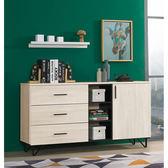 【森可家居】伊凡卡5尺餐櫃文件櫃 8ZX827-3木紋質感 北歐風 出清折扣