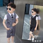 男童禮服兒童寶寶小西裝馬甲套裝英倫夏季男孩婚禮花童主持人服裝CC1740『美鞋公社』
