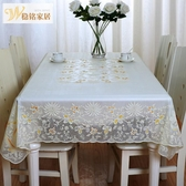 歐式印花桌布pvc防水防油免洗餐桌布朔料花卉桌墊茶幾墊臺布墊子☌zakka