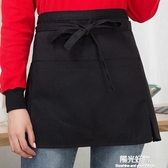 圍裙韓版半身半截圍腰酒店西餐廚師男女烘焙工作服定制 陽光好物