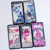 三星 S10 S10+ S10e Note9 S9 S9 Plus S8 Plus S8 蕾絲鑽花 手機殼 全包邊 保護殼