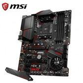 【綠蔭-免運】微星MSI MPG X570 GAMING PLUS AMD主機板