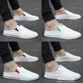 懶人鞋 2020新款夏季亞麻帆布半拖男鞋一腳蹬懶人網紅潮鞋老北京小白布鞋 朵拉朵YC