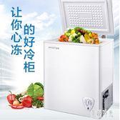 商用220V節能小冰櫃大容量冷櫃迷你家用小型冷凍櫃冷藏保鮮兩用雙溫電CC3454『美好時光』