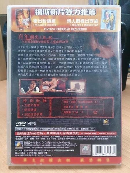 挖寶二手片-Y104-006-正版DVD-電影【開膛手】-強尼戴普 海瑟葛拉罕(直購價)