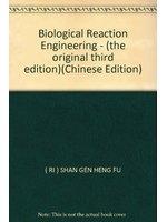 二手書《Biological Reaction Engineering - (the original third edition)(Chinese Edition)》 R2Y ISBN:9787502582005