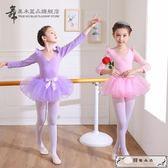 春夏季兒童舞蹈服女童芭蕾舞裙練功服長袖幼兒考級跳舞蹈演出服裝