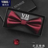 領帶領結 伴郎新郎紅色西裝領結結婚婚禮英倫高檔韓版 小艾時尚