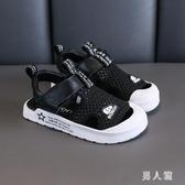 男童涼鞋兒童包頭2020新款中大童鞋子夏季小童防滑寶寶涼鞋 PA17618『男人範』