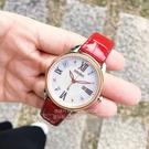SEIKO日本精工LUKIA情人節限量太陽能時尚腕錶V137-0CDC0J/SUT370J1公司貨