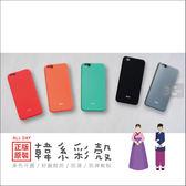 華為Huawei P9 Plus 韓國Roar 繽紛時尚 高彈性果凍套 TPU全包 手機殼 保護套 手機套 防滑 防指紋