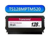 創見 記憶卡模組 【TS128MPTM520】 128MB IDE DOM 快閃記憶卡 40pin垂直型 新風尚潮流