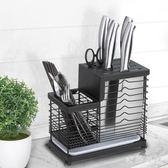 家用不銹鋼廚房菜刀置物架菜板砧板收納刀座 QW6248【衣好月圓】