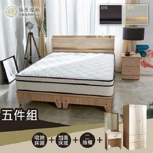【藤原傢俬】五件式房間組(床頭+3分加高床底+2抽櫃+化妝台+衣櫥)雪松雙人
