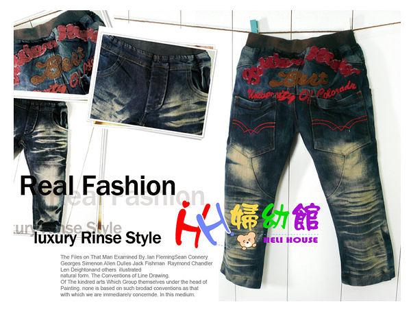 韓版水洗皺皺繡字牛仔褲(3508)