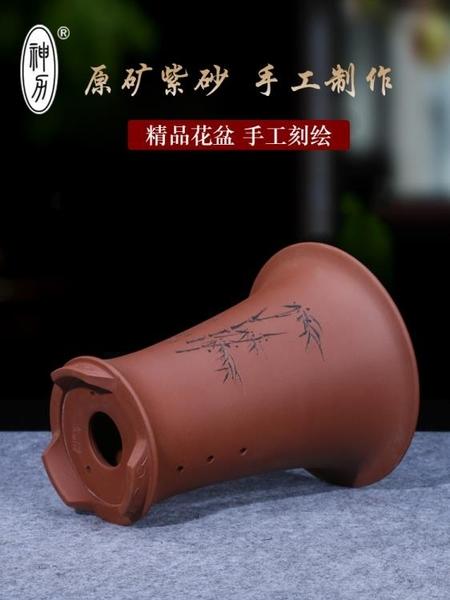 蘭花盆 君子蘭 吊蘭文竹盆景綠植中國風室內精品束腰竹韻紫砂花盆