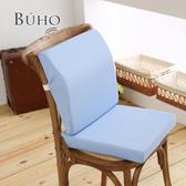 【BUHO】薰衣草記憶坐靠墊/坐墊+腰靠墊(附鬆緊帶)坐墊+腰靠墊