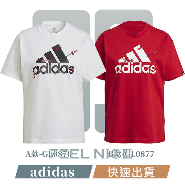 ADIDAS VALENTINE G T 女 兩色 LOGO 印花 運動 短袖 上衣 T恤 GL0870 GL0877
