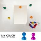 彩色磁釘 強力磁鐵 強磁 磁釘 磁性貼 ...