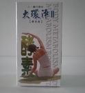 5罐送1罐  雅辰大環淨原廠 /授權網路實體販賣 排便順暢