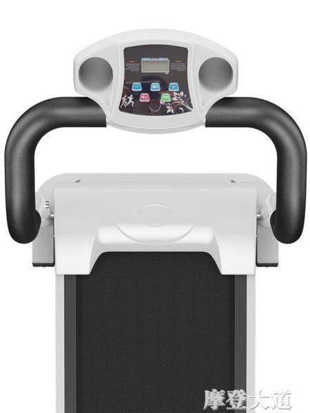 百派跑步機家用款小型折疊室內簡易電動超靜音多功能健身房專用QM『摩登大道』