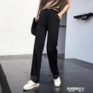 胖mm闊腿褲女夏季薄款高腰拖地褲工裝西裝褲寬鬆顯瘦休閒直筒 凱斯盾