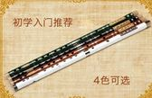 初學成人專業單白銅精制竹笛子xx917 【VIKI菈菈】