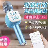K8兒童話筒手機全民k歌無線藍芽麥克風唱歌玩具男女嬰幼寶寶卡拉ok家用神器帶音響一體