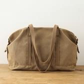 手提包-帆布純色簡約大容量休閒女肩背包3色73sx18[時尚巴黎]