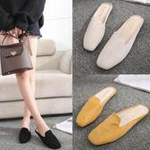 包頭拖鞋 春季包頭平底半拖鞋女方頭懶人外穿無后跟時尚穆勒鞋大碼