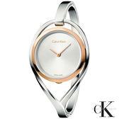 CalvinKlein  精巧系列臻愛絕美手環式石英女錶  K6L2SB16
