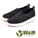 W&M (女)飛線編織厚底鑲鑽增高鞋-黑(另有白/粉)