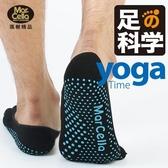 瑪榭 止滑五趾隱形襪-黑灰2色可選(25~27CM)【愛買】