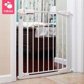 護欄嬰兒童安全門欄寶寶樓梯口防護欄tz9248【KIKIKOKO】