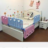 安果爾床護欄寶寶床防掉摔圍欄防護攔1.5 1.8 2米大床通用可折疊