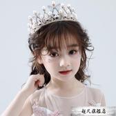 兒童髮飾頭飾 冰雪奇緣皇冠女孩公主可愛韓版生日演出珍珠王冠-超凡旗艦店