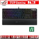 [地瓜球@] 華碩 ASUS ROG TUF Gaming K3 機械式 鍵盤 電競 RGB 巨集 腳本