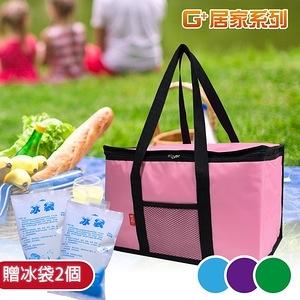 G+居家 環保購物防潑水保溫袋-加大款(贈冰袋1000mlx2)粉色