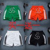 夏季薄款精神小伙男三分褲3分短褲買一送一運動褲