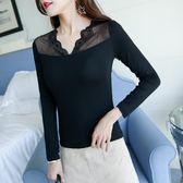 莫代爾蕾絲長袖T恤打底衫百搭修身上衣V領 黛尼時尚精品