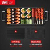 麥飯石電烤盤家用韓式不粘烤肉鍋電烤盤烤肉機鐵板烤架無煙燒烤爐 生活故事