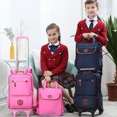 拉桿書包小學生兒童6-12周歲防水爬樓女童1-3-5年級大號女孩男孩   color shopigo