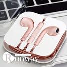【現貨】創意 立體 迷你 小巧 玫瑰金 iphone 安卓 耳機線 閃亮登場 高音質線控耳機 3.5MM孔